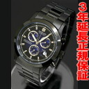 Swiss military watch PVD BLACK BIG CHRONO ML248 SWISS MILITARY