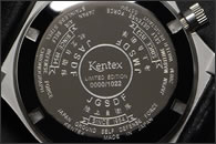 KENTEX �P���e�b�N�X JSDF TRIFORCE S579M-01 ���u�^