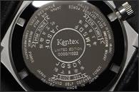 KENTEX ケンテックス JSDF TRIFORCE S579M-02 裏ブタ