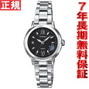 Casio scene CASIO SHEEN solar radio time signal Lady's watch SHW-1500D-1AJF