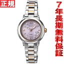 Casio scene CASIO SHEEN solar radio watch ladies watch SHW-1500SG-4AJF