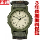 TIMEX Timex expedition camper CAMPER watch men full size T49725