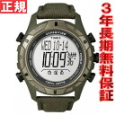 Timex TIMEX watch men expedition trail mate T49846