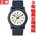 Timex TIMEX camper CAMPER-limited model watch JAPAN Limited TW2P59900
