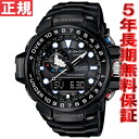 Casio G shock Gulf master CASIO g-shock GULFMASTER wave solar radio watch watches mens whole tough solar GWN-1000B-1AJF