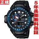 Pat Casio G-Shock gulf master CASIO G-SHOCK GULFMASTER electric wave solar radio time signal watch men's a; the tough solar GWN-1000B-1BJF