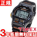 Timex Ironman Edition 1986 Original TIMEX IRONMAN Edition 1986 watches mens digital T5H941-N