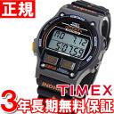 Timex Ironman Edition 1986 Original TIMEX IRONMAN Edition 1986 watches mens digital T5H941-N