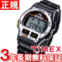 Timex Ironman Edition 1986 Original TIMEX IRONMAN Edition 1986 watches mens digital T5H961-N