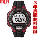 30 Timex TIMEX iron man IRONMAN laps rugged full size watch men digital T5K792