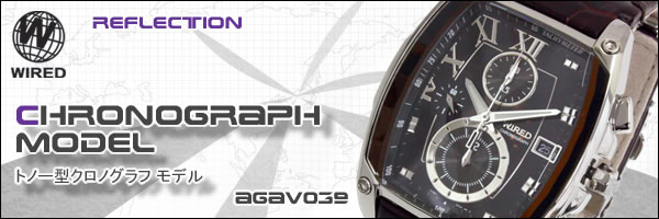 SEIKO WIRED REFLECTION AGAV039 TOP