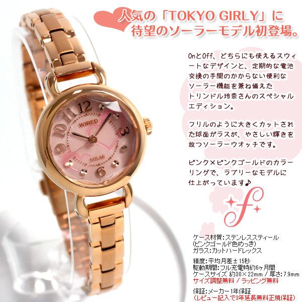 线 EF 精工有线 f 太阳能手表妇女的东京少女 ト