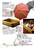 2009年発行 「家庭画報2009年特別号」