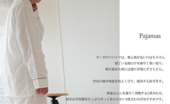 京和晒綿紗 ちちんぷいぷい