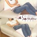 선물에도 최적가 부드러운 さんかく 삼각형 미니 비즈 쿠션 「 S ▲ NKAKU 」 (산 쿠)