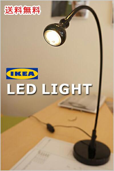 IKEA ������ LED�ơ��֥�饤��