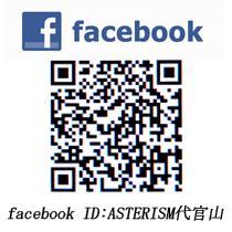 asterism_facebook