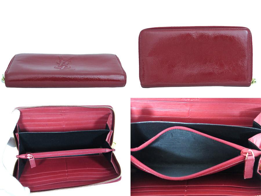 royal blue clutch bag suede - BrandValue   Rakuten Global Market: Yves Saint Laurent YVES SAINT ...