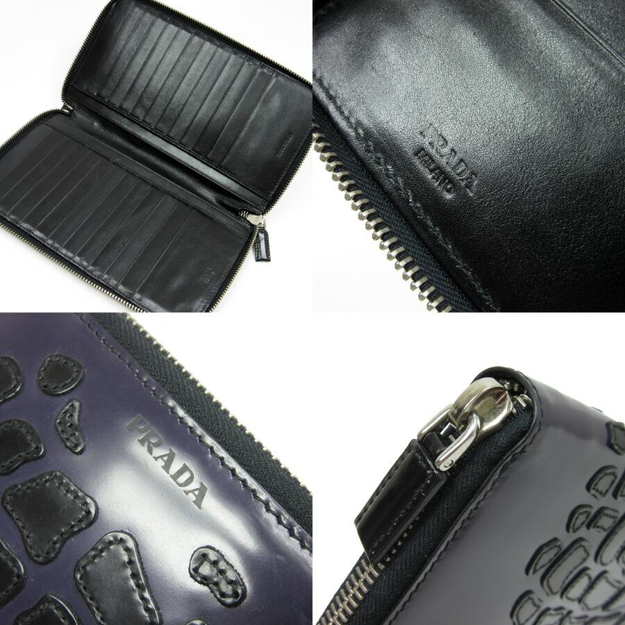 prada small purple crocodile purse