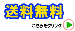 1000円コーナー