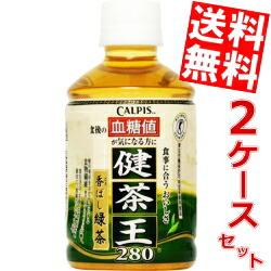 【送料無料】カルピス『健茶王』香ばし緑茶280mlPET 48本(24本×2ケース)