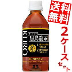 【送料無料】サントリー黒烏龍茶(黒ウーロン茶)350mlPET48本(24本×2ケース)