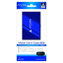 PS Vita Metal Card Case [2+2] BLUE (ILXVT047) Airex Inc.