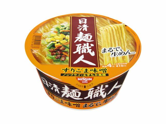 日清食品N麺職人味噌カップ97g×12個セット