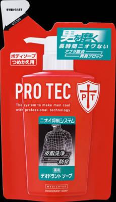ライオン PRO TEC(プロテク) デオドラントソープ つめかえ用 330ml