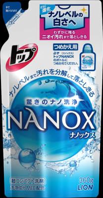 ライオン トップ NANOX(ナノックス) クリスタルフルーティの香り つめかえ用 360g