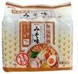 【送料無料】イトメン無塩製麺まろうまみそ味ラーメン×18個セット(4901104133020)