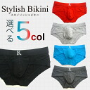 [] 세련 된 비키니/Stylish Bikini [kitora 키토 라] [남성 속옷/남자/언더 웨어/비키니 팬티/팬티 바지/심플/로고 좋아/세련/럭셔리/돌/선물]