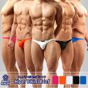 하이퍼 비키니 [BRAVE PERSON/브 레 이브 맨] [남성/Mens/내부/Hiper Bikini/Brief/끈 빵/승부 속옷/세련 된/속옷/남성용/로우 라이즈/M ~ L/심플/UnderWear/브 레 이브 맨/SAPPY/정품]