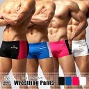 [] 레슬링 팬츠 [ BRAVE PERSON/브 레 이브 맨] [남성/Mens/내부/boxer/사각 트렁크/wrestling pants/승부 속옷/세련 된/속옷/남성용/로우 라이즈/M ~ L/투 톤/UnderWear/SAPPY/정품] MJ1005