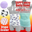Bellyband4set_1