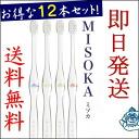 ! MISOKA stubborn craftsmen have created 12 book set ( ミソカ )