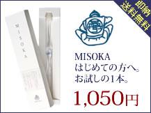 MISOKAミソカ1本