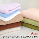 ◆ 방 말린 용 데일리 유스 주니어 목욕 타 올 4 매 세트 ◆ 항균 방 취 일본 스틸 02P24Jun11