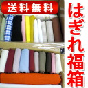 Exciting variety fabrics Fu bin 02P24Jun11.