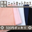 It's just 500 yen! Exciting variety ski bags set 02P24Jun11.