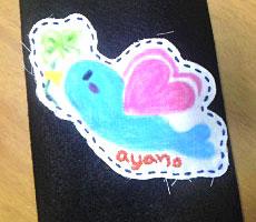 ayanoさん「ハートの羽の青い鳥」