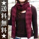 ◆ 02P24Jun11 made in イントレチャートマフラー ◆ unisex Lady's men Japan