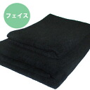 ◆ hard use for heavy-duty bi-fiber face towel * Dundee black * ◆ Japan-02P24Jun11