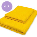 ◆ 02P24Jun11 made in hard use use high durability two-ply yarn bath towel * Ren gold * ◆ Japan