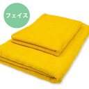 ◆ 02P24Jun11 made in hard use use high durability two-ply yarn face towel * Ren gold * ◆ Japan