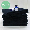 ◆ Hotel hard use for ultra high durability bi-fiber face towel * Dundee black * ◆ antibacterial deodorant Japan-02P24Jun11