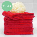 ◆ Hotel hard use for ultra high durability bi-passing fiber volume face towel * red * ◆ antibacterial deodorant Japan-02P24Jun11
