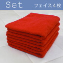 ◆ hard use for high durability interactive thread towels 4 piece set * passion red * ◆ Japan-02P24Jun11