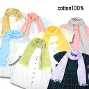 ◆ your walk for cotton gauze scarf set of 2 ◆ towel unisex ladies men's Japan-02P24Jun11