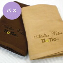 ◆ Association of TioTio( ティオティオ) back gauze bath towel ◆ Japan atopy recommendation air catalytic processing antibacterial deodorant deodorization 02P24Jun11